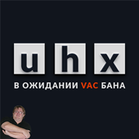 Обмен аккаунта Steam - последнее сообщение от uhx